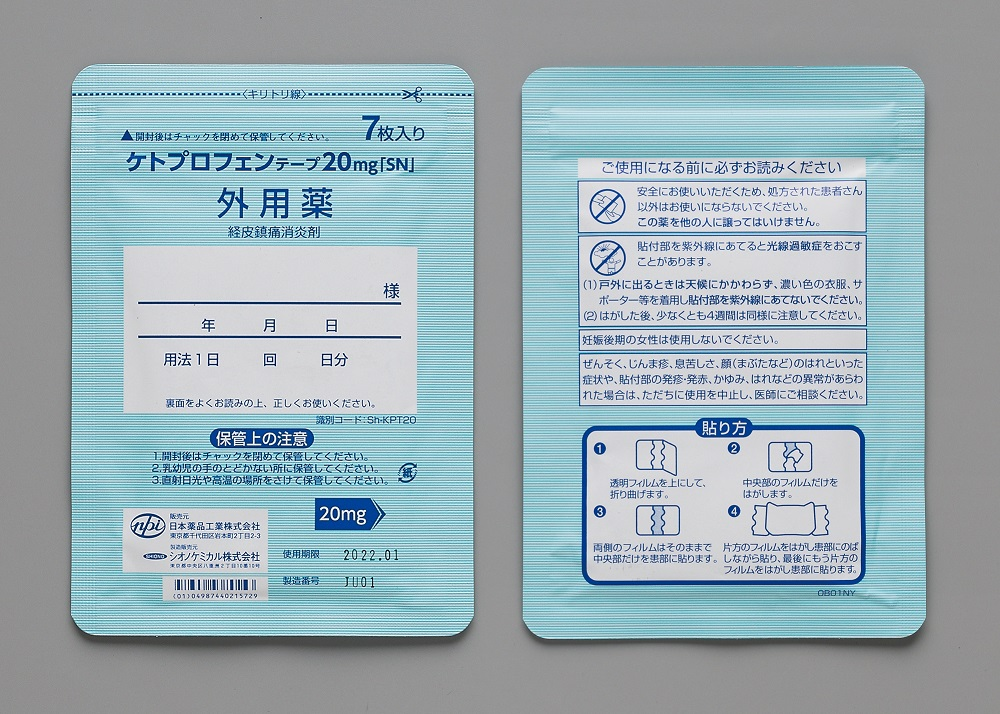40mg ケトプロフェン テープ